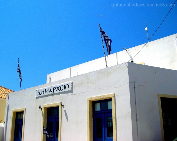 city hall of kythera