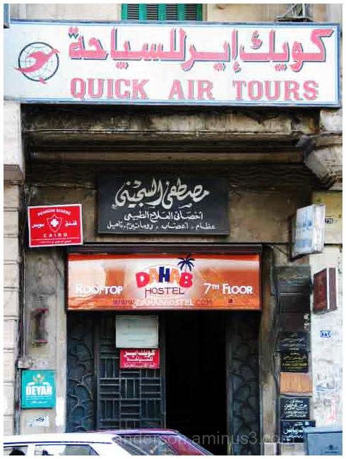 Cairo Hostel