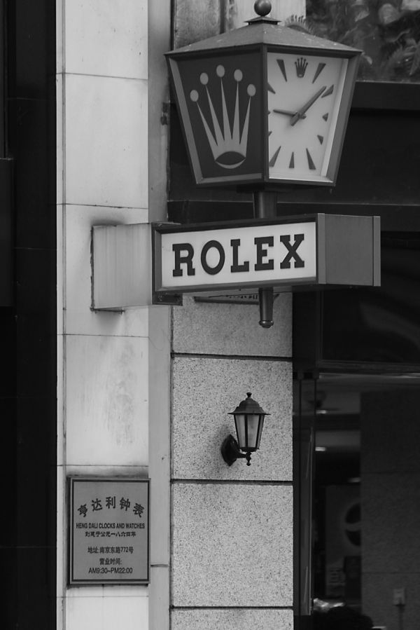 Want a Rolex?