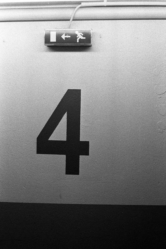 Exit 4