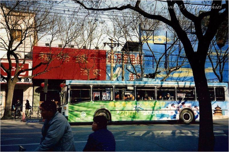 Beijing streets - 2 -
