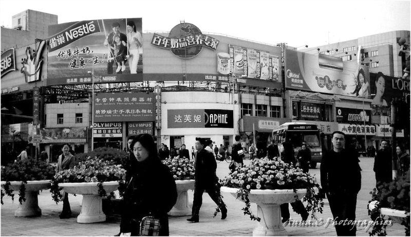 Beijing streets - 3 -