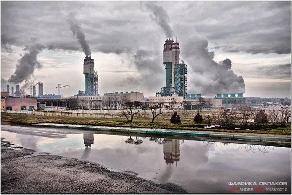 factory of clouds alexbash alexander bashynsky ode