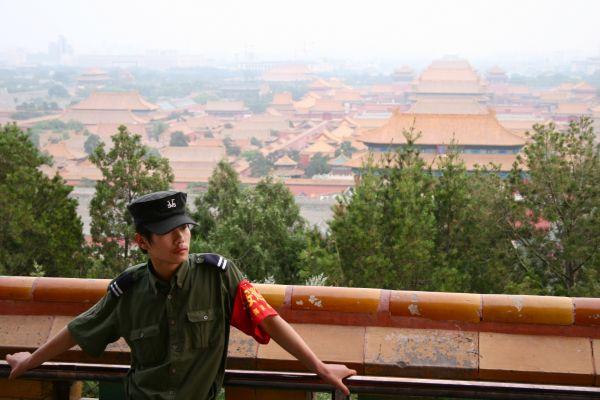 Beijing park china travel