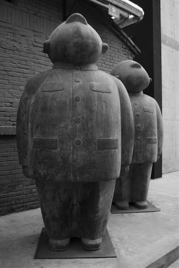 Mao, Beijing, China, art district, travel