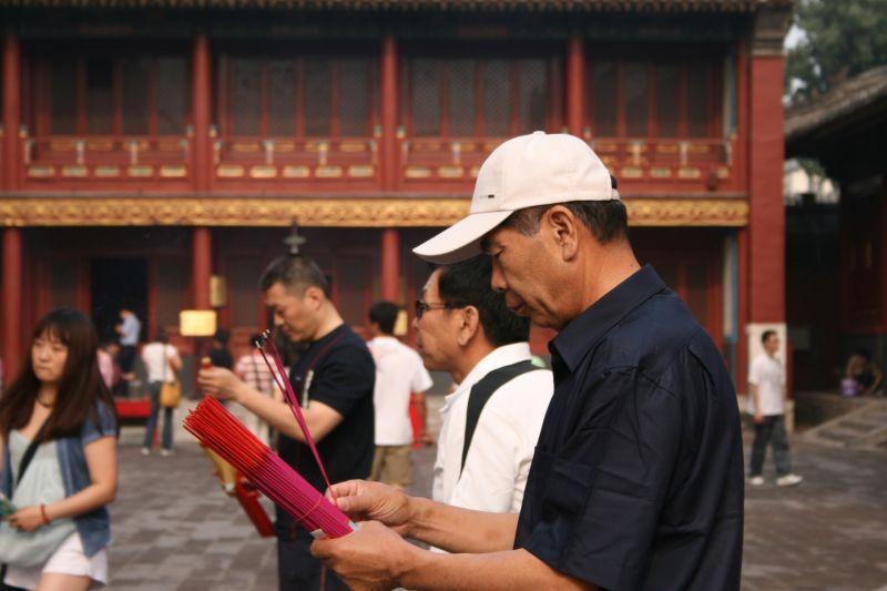 Tibetan temple in Beijing