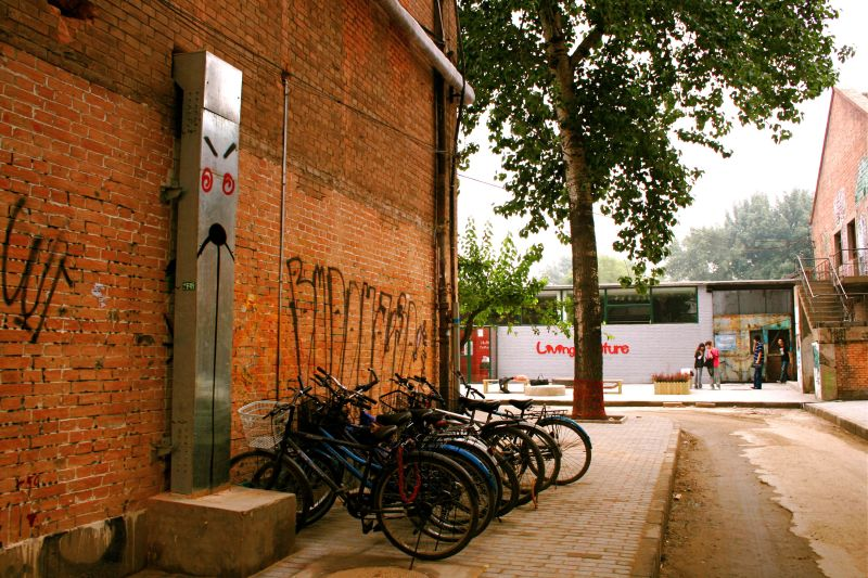 Beijing, China,travel art district 798