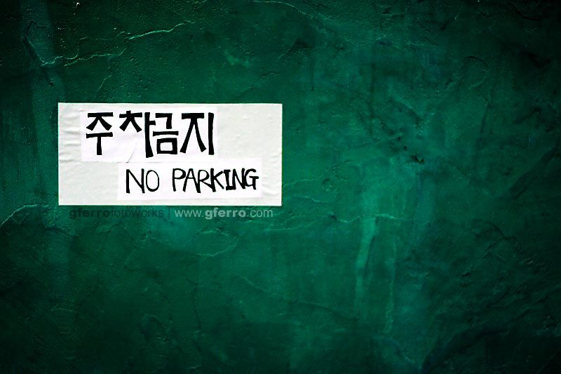 No Parking signage in Korea