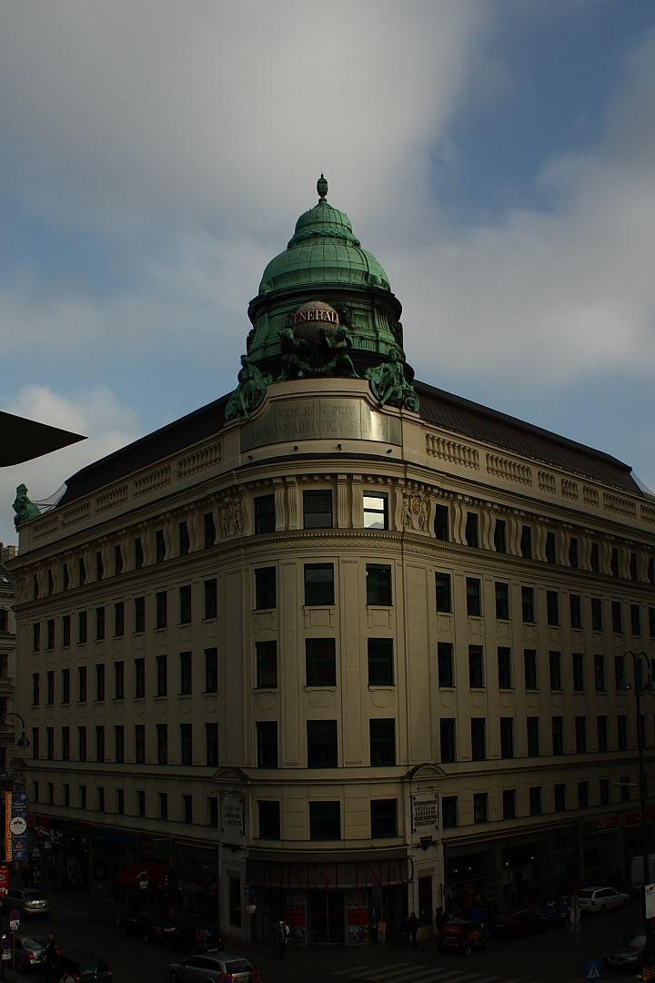 Tourist Information, Vienna Austria.