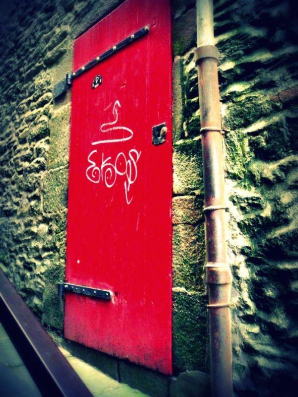 behind the red door...