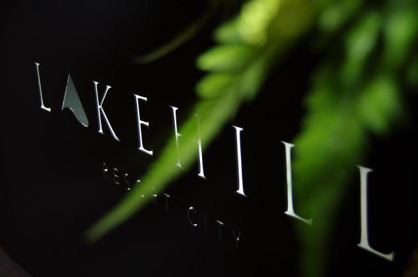 Lakehill Resort City