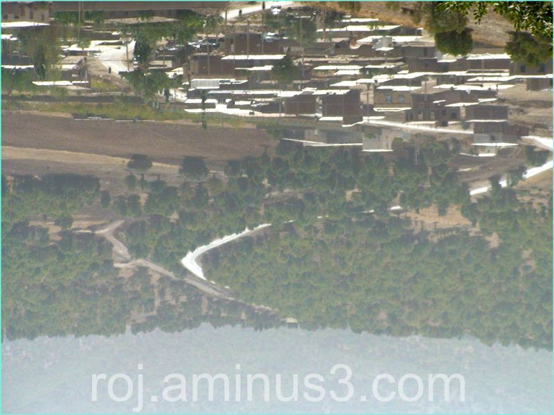 Baneh's village