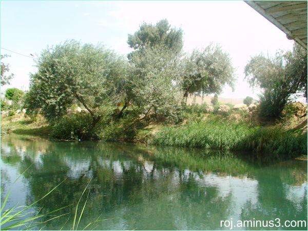 Kurdistan landscape/10 OF 10