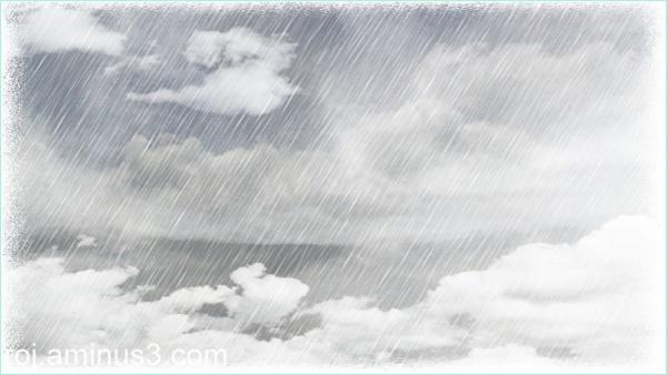 Baneh sky
