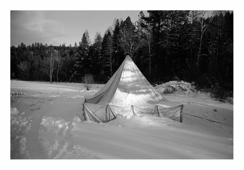 Packer's tent