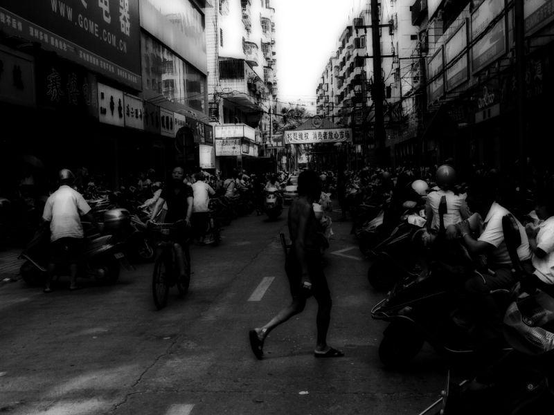 Fuqing ,Fujian