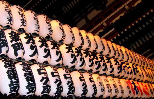 Lampes japonaises