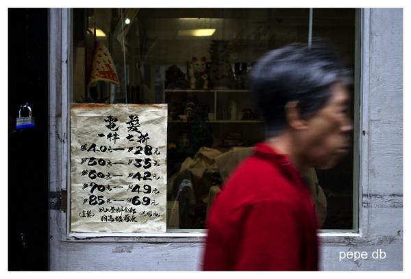 Perruqueria xinesa