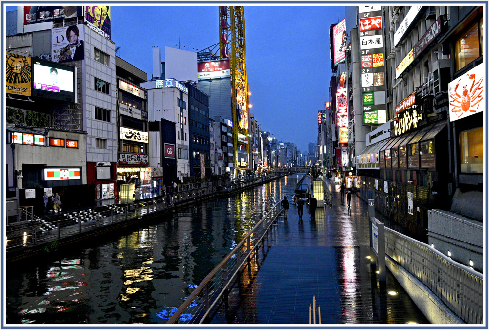 Night time at a canal in Osaka