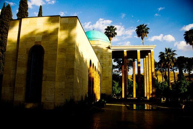 Saʿdī Tomb