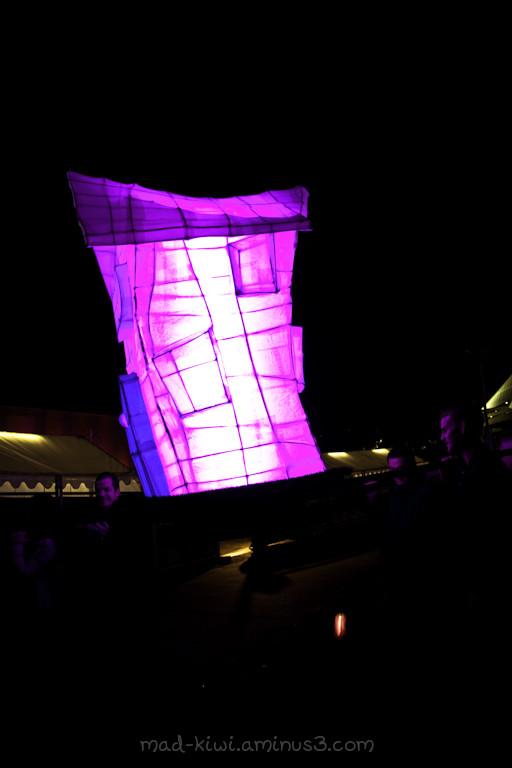 House Lantern I