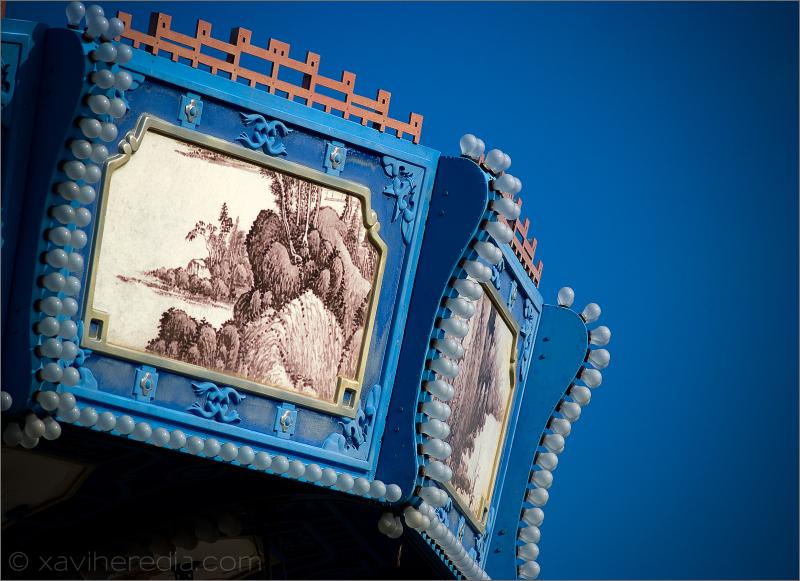 Tiovivo blau // Blue carousel