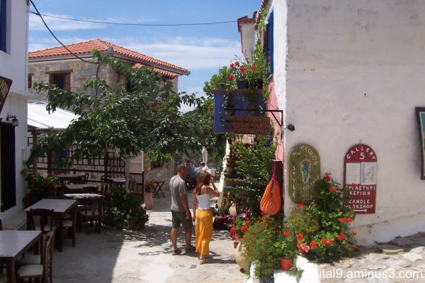Street In The Old Town, Alonissos