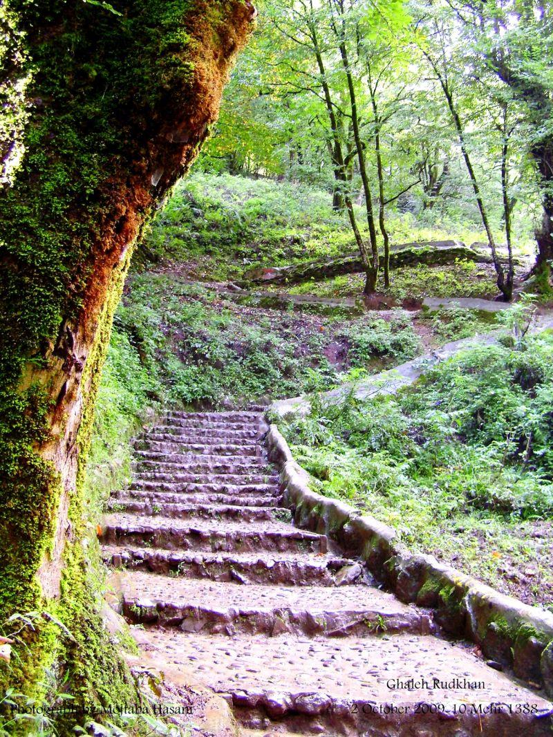 Ghale Rudkhan - Rudkhan Castle