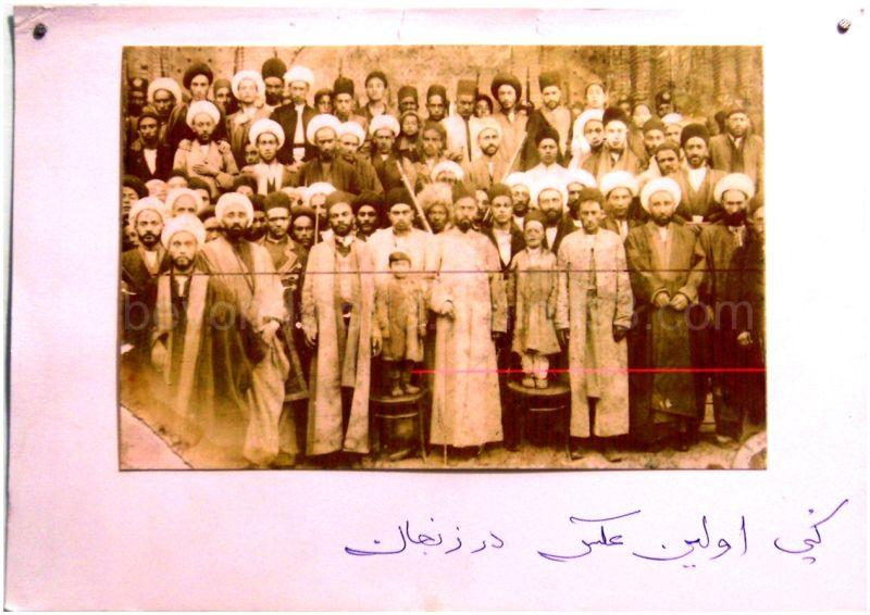 کپي اولين عکس در زنجان