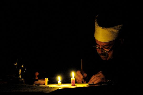 Calligraphy in the dark