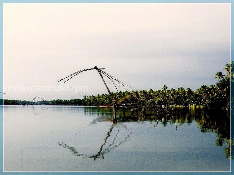 Cherai Lake