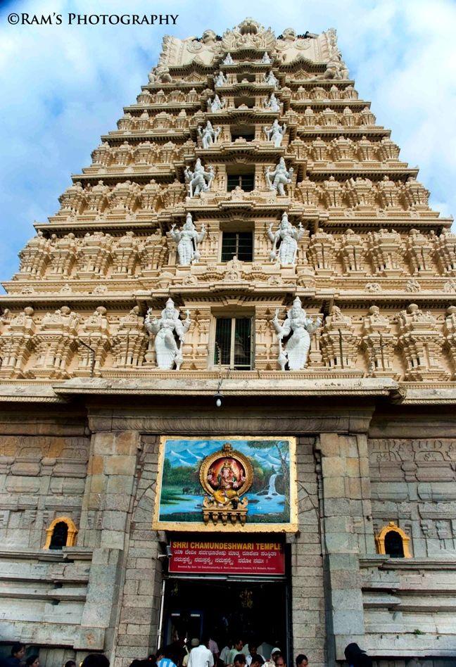 """Chaundeswari Temple at Mysore"""