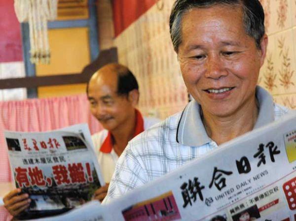 Happy Reader!