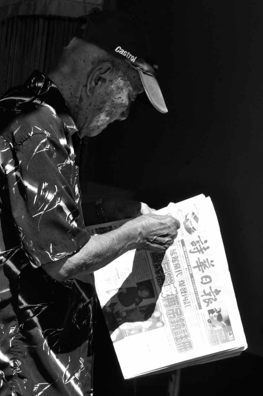 Old man & newspaper