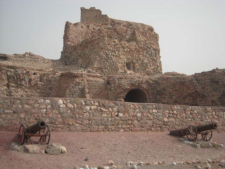 Hormoz Portuguese Castle