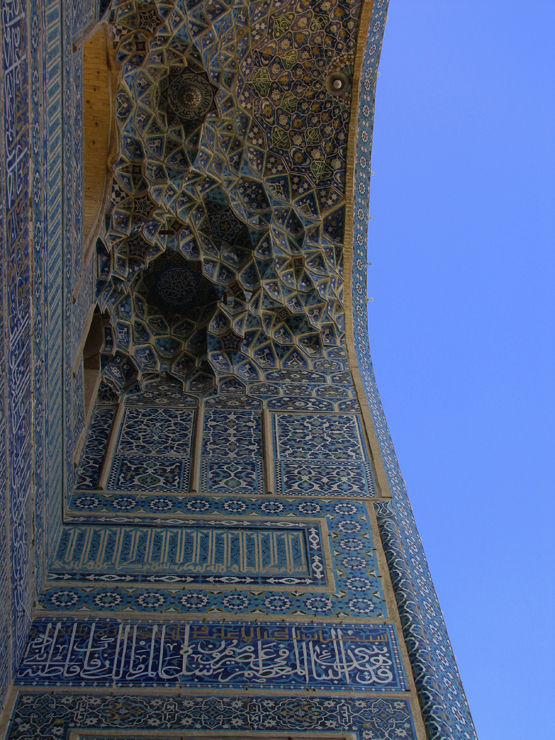 Yazd Great Mosque