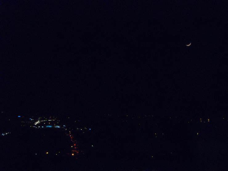 Bandar-e-Abbas Under the Moonlight