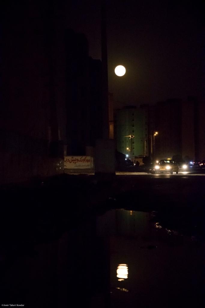 Super Moon 14-11-2016 Bandar Abbas