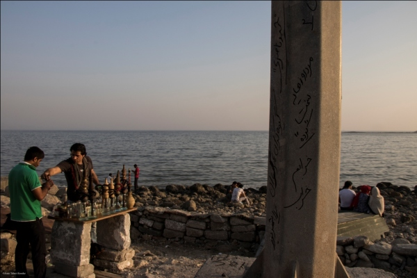 Weekend Photo 03-10-1395 Sarrig Beach - Bandar Abb