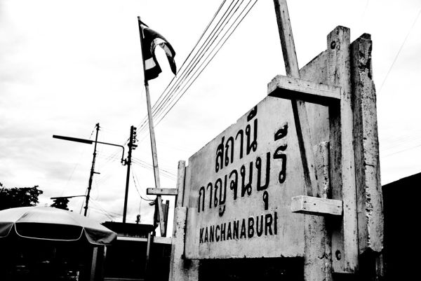Bangkok - Kanchanaburi (7)