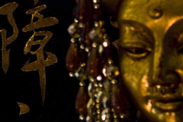 black and gold kwan yin