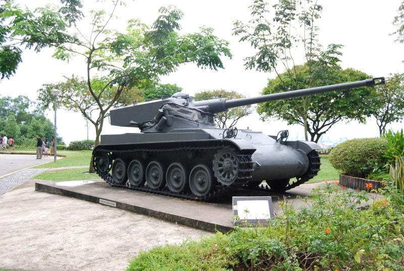 Singapore Kent Ridge Park