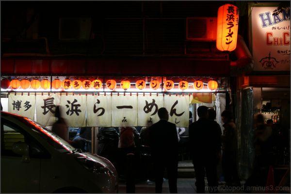 ramen stand kiyamati kyoto nightshot myphotopod