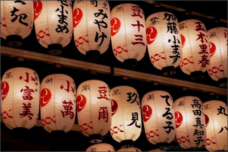 chochin lantern japan LEICA