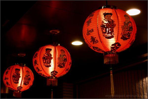 yokohama chinatown chinese lantern