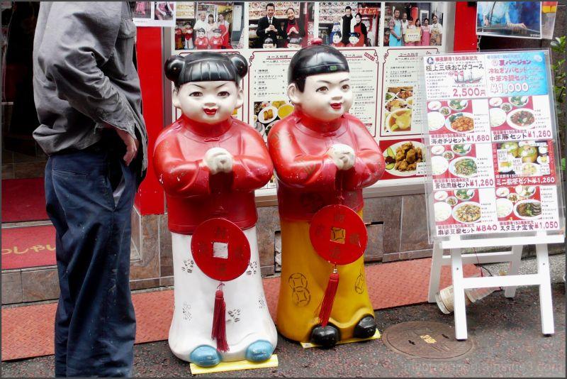 yokohama chinatown twins will say Do not approach
