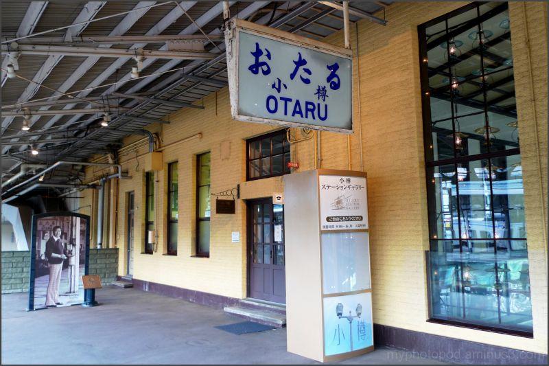 otaru station HOKKAIDO LEICA