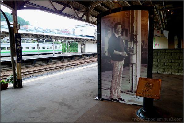 Yujiro continues standing at Otaru Station.