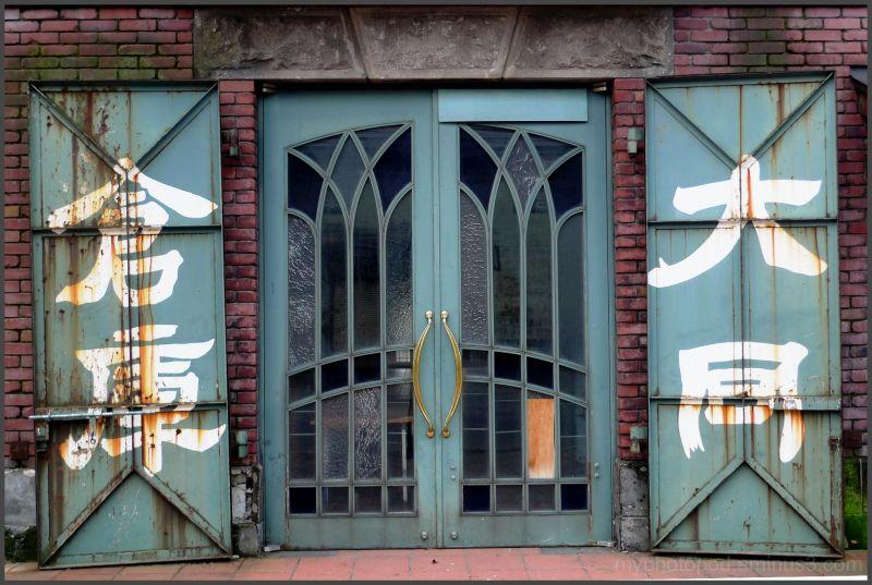 door of the iron in otaru