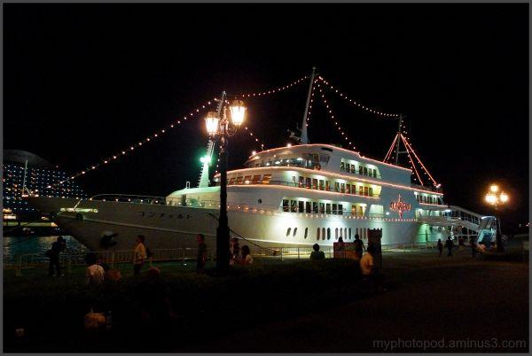 restaurant passenger ship concerto